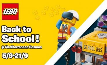LEGO® Back to School στο Mediterranean Cosmos